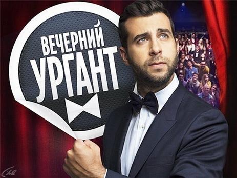 Иван Ургант прочел новость 1news.az в эфире своей передачи: «Такие новости являются самодостаточными» – ВИДЕО