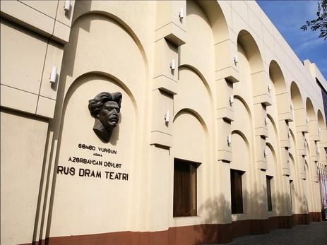 В День Республики на сцене Русского драмтеатра будет представлен спектакль по роману «Али и Нино» - ВИДЕО