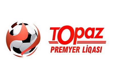 Азербайджанская Премьер-лига возьмет старт в середине августа