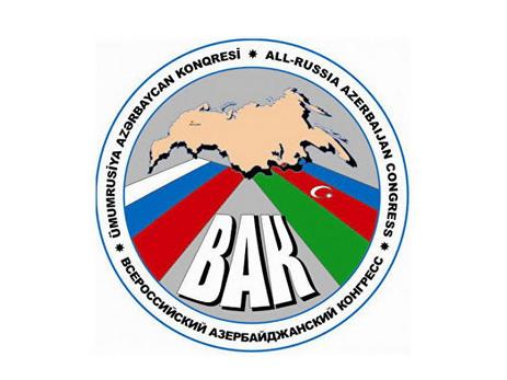 Азербайджанцы Молдовы обеспокоены ликвидацией ВАК