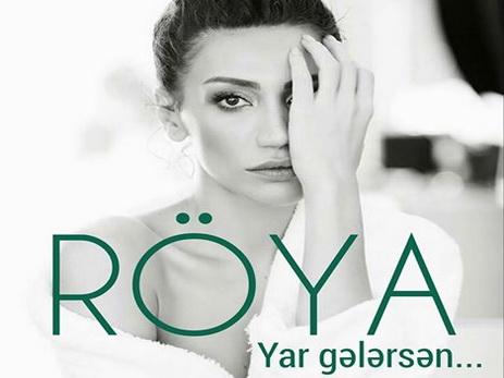 Премьера песни: Ройа «Yar gələrsən» - АУДИО