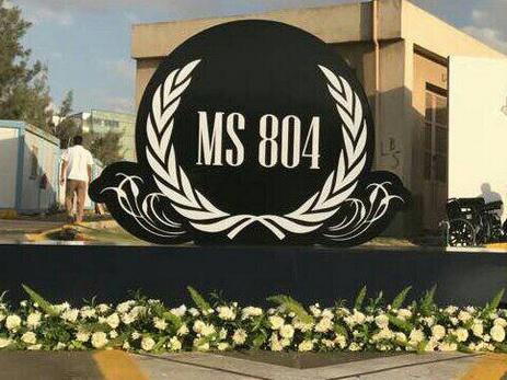 В Каире в годовщину катастрофы над Средиземным морем открыли памятный знак