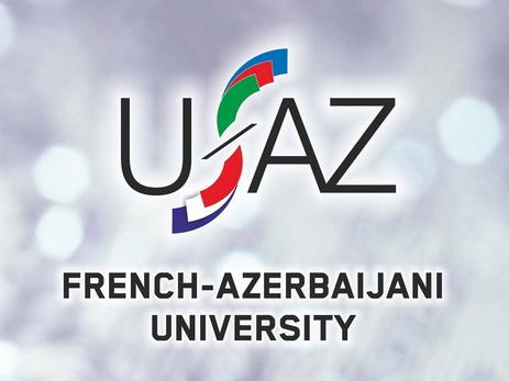 Университет UFAZ объявляет прием студентов