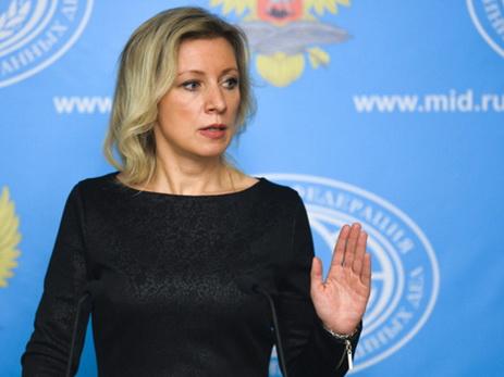 Захарова поведала, кто пресекает попытки РФ обратить внимание наборьбу стерроризмом
