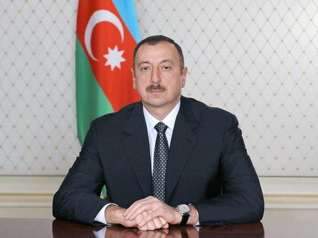 У Службы внешней разведки Азербайджана появилась своя эмблема - ФОТО