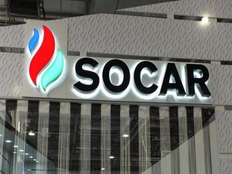 «Дочка» азербайджанской госкомпании получила лицензию напоставку газа вгосударстве Украина