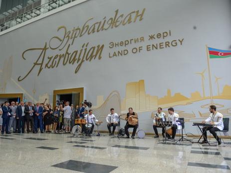 В азербайджанском павильоне на выставке «EXPO 2017 – Энергия будущего» в Астане проведен Национальный день - ФОТО