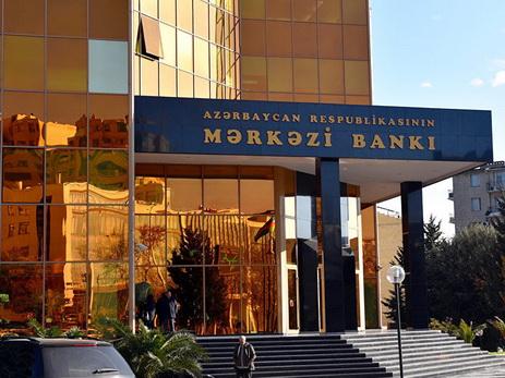 ЦБА привлек 100 млн манатов на депозитном аукционе, вшестеро меньше заявки от банков