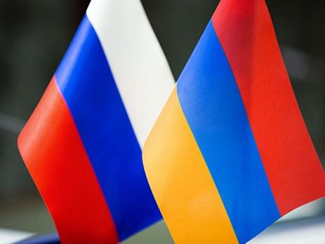 Москва предложила Армении сделать русский официальным языком