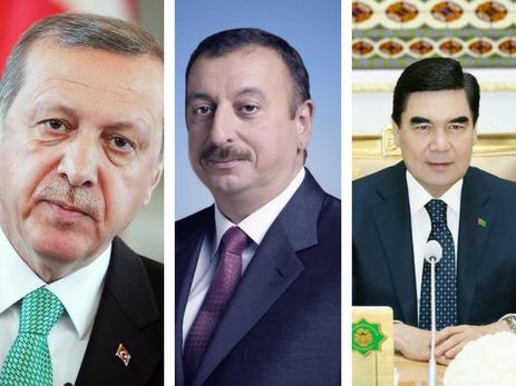 Президенты Азербайджана, Турции и Туркменистана встретятся в Ашгабаде