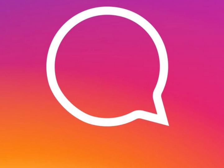 В Instagram появились «ветки» комментариев
