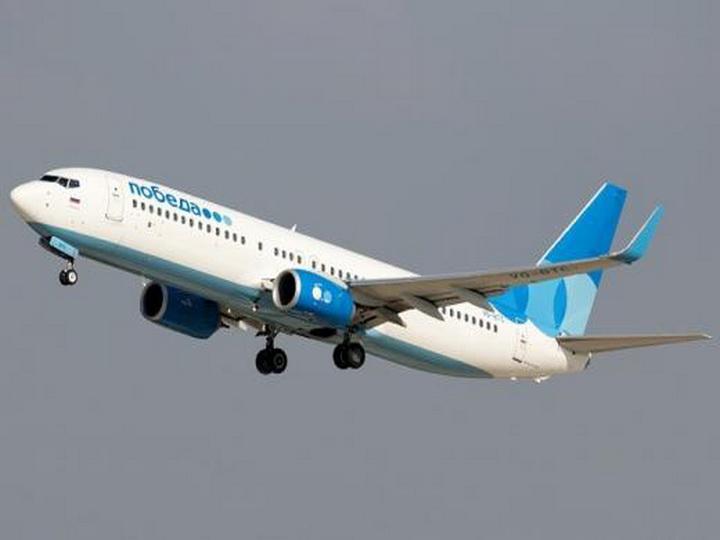 Российский лоукостер Победа отказался от возобновления полетов по маршруту Ростов-Баку-Ростов