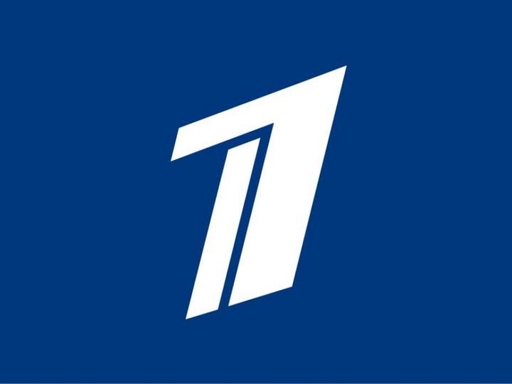 Вначале осени 1-ый канал выпустит три новых шоу 596