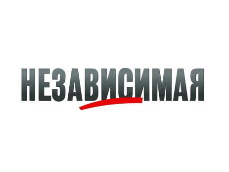Российская газета опубликовала статью о сумгайытских событиях
