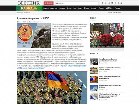Ermənistan NATO-ya yaltaqlanır