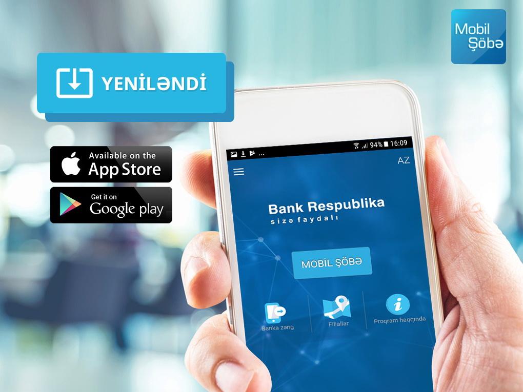 Подключиться к услуге Mobil Şöbə теперь можно не приходя в банк