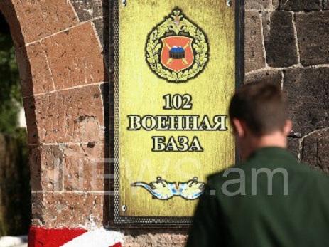 Rusiyanın Ermənistandakı bazasında hərbçilər  arasında dava olub