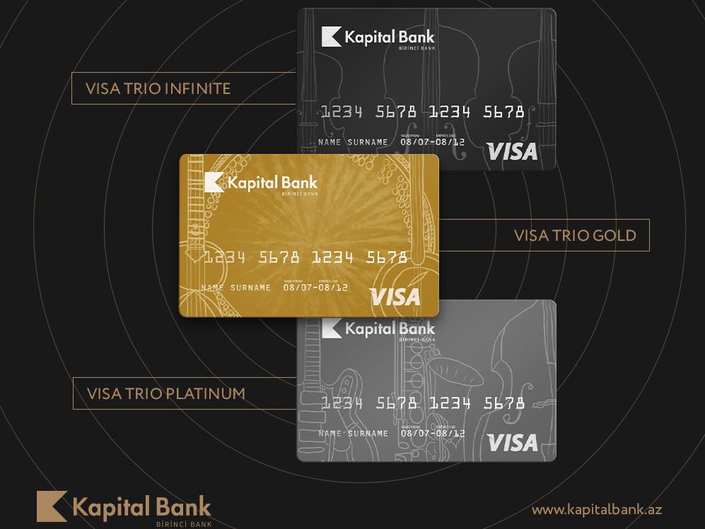 Kapital Bank предлагает карты Visa Trio в трех валютах