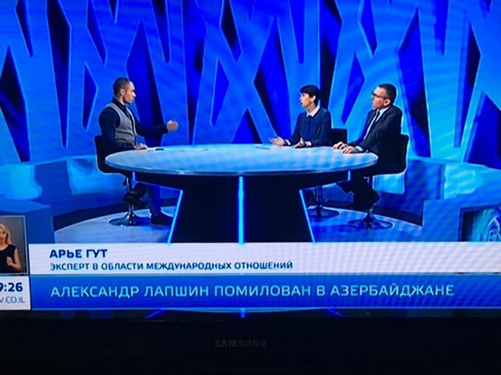 На израильском телеканале показан сюжет о помиловании блогера Лапшина Президентом Азербайджана - ФОТО