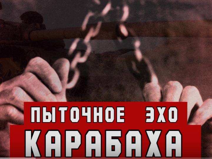 «Армянское государство внутри России»: армянские оборотни в погонах учинили жестокий самосуд над азербайджанцами – ВИДЕО