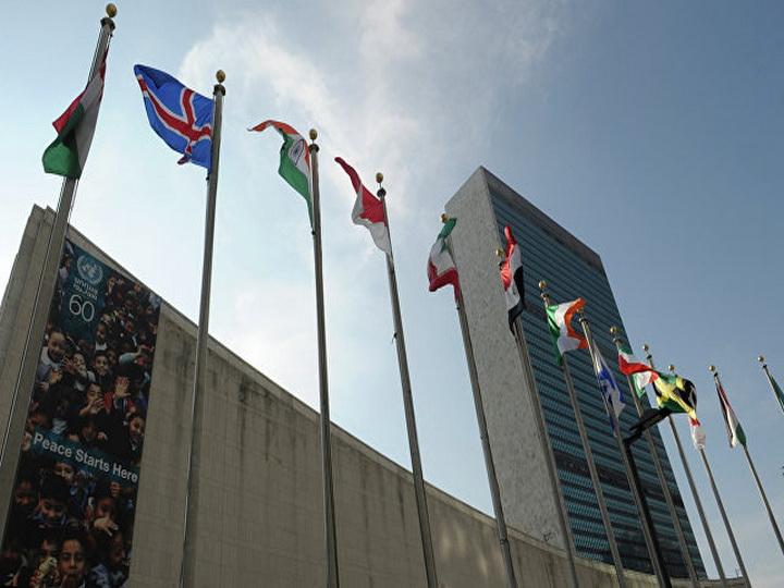 ВНью-Йорке вовторник откроется 72-я сессия Генассамблеи ООН