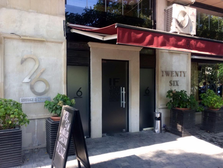 АПА: Арестован арендатор кафе «26»