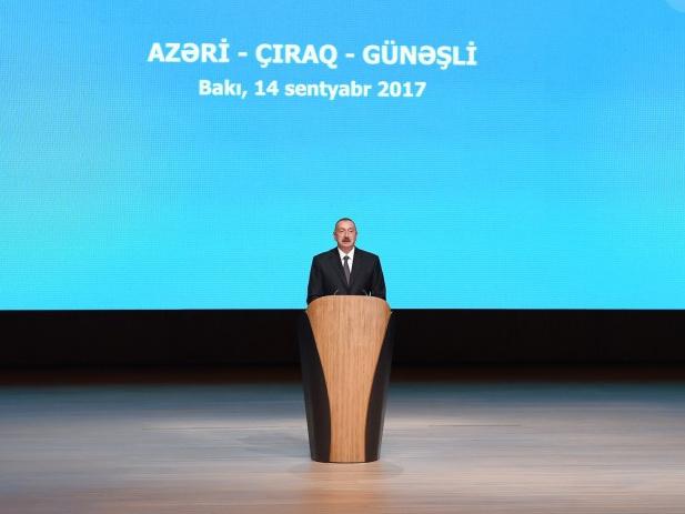 Британский министр по вопросам Европы и Америки прибудет в Азербайджан