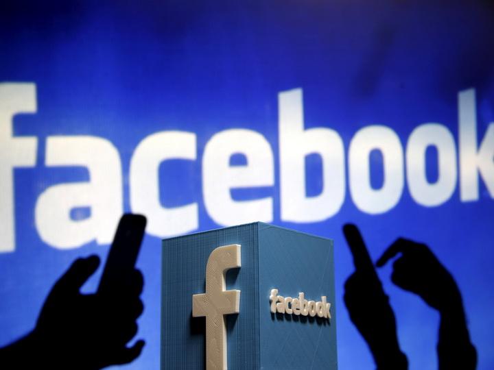 В социальная сеть Facebook появится новый раздел о необычайных происшествиях