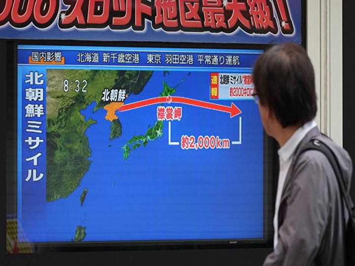 ВЕС планируют расширить санкции против Пхеньяна— Запуск ракеты КНДР