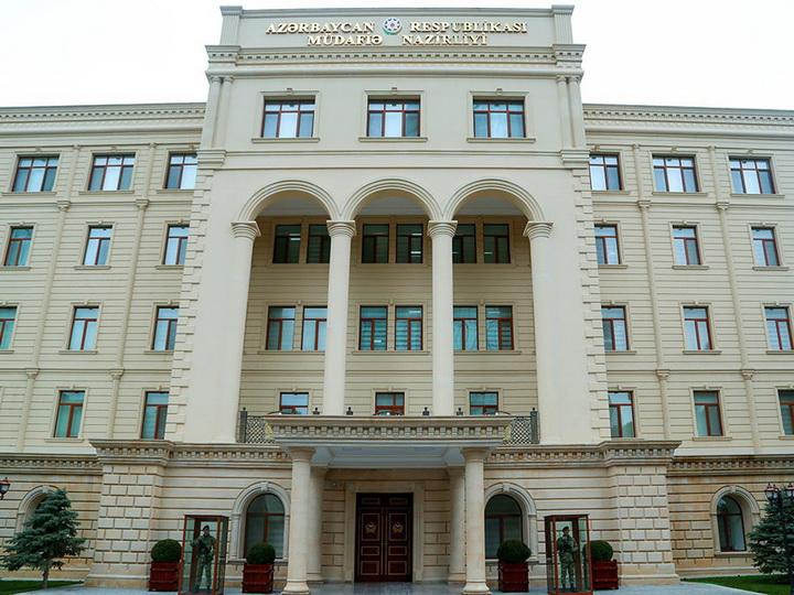 Министерство обороны: Азербайджанская армия готова отражать все атаки армянской стороны