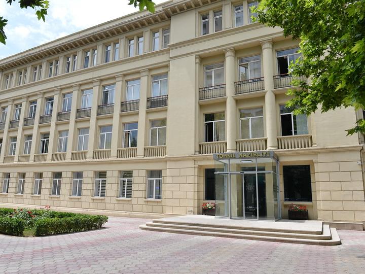 Создан Общественный совет при Министерстве образования Азербайджана