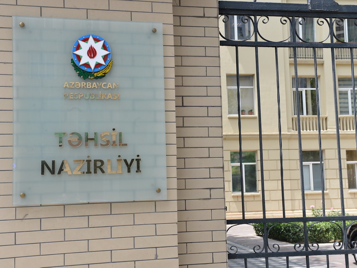 Отчет Минобразования Азербайджана о проделанной работе за 2017 год