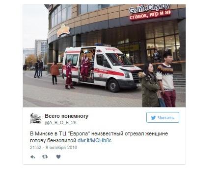 ВМинске в коммерческом центре 17-летний парень бензопилой убил женщину