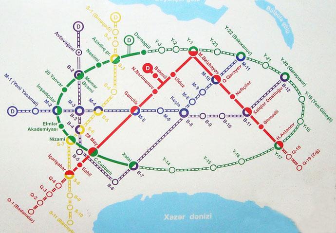 К примеру, если поезд следовал