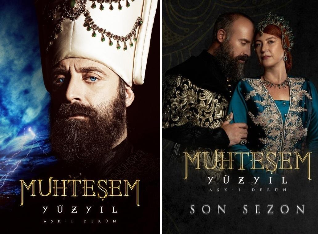 «Фильмы Про Султана Сулеймана» — 2017