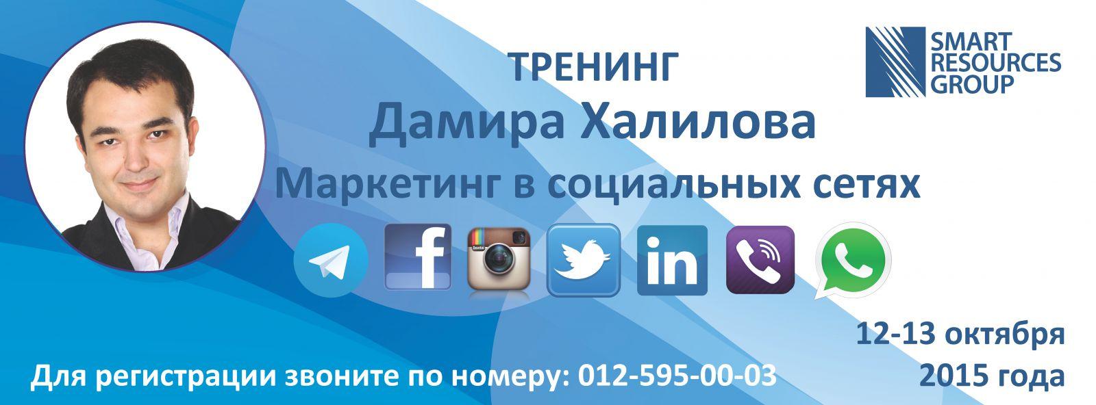 Социальные кнопки для сайта Лучщие сервисы