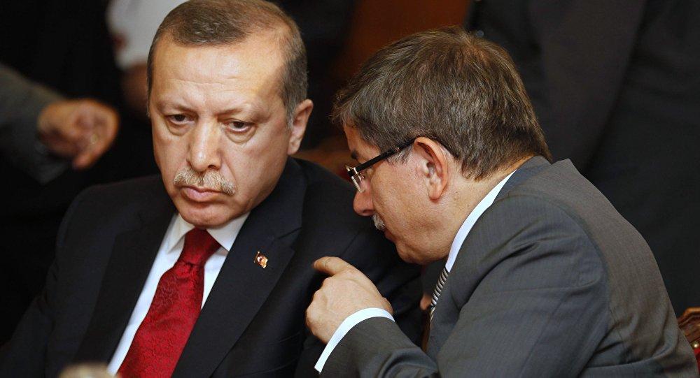Парламент Турции утвердил новый состав руководства