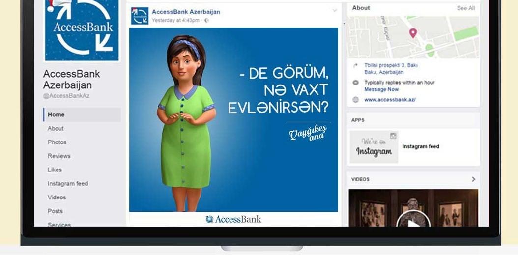 Реклама в интернете баку заказ наружной рекламы онлайнi